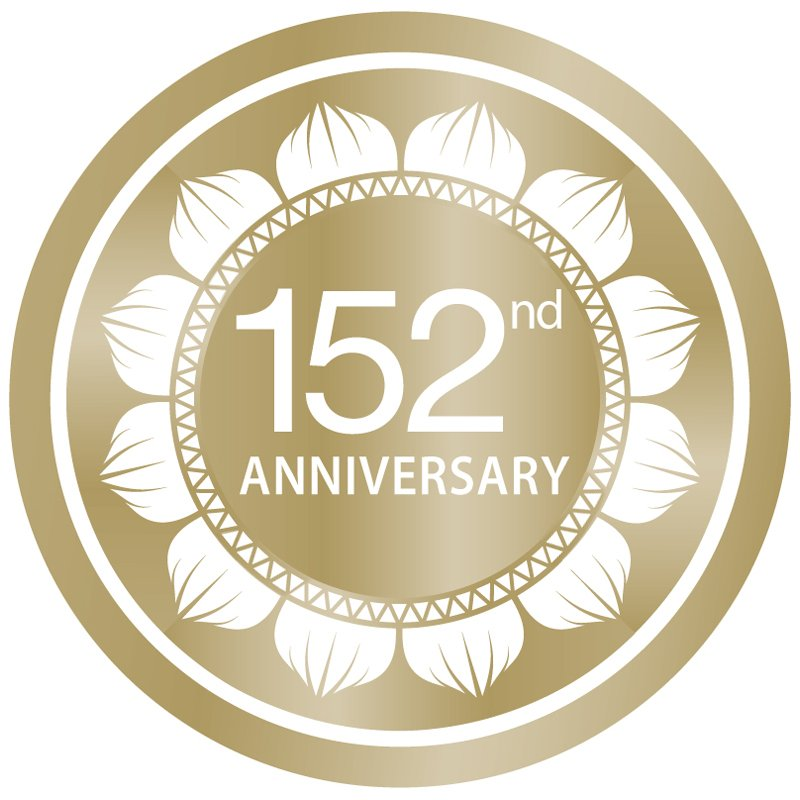 151st anniversary badge of De Jager Bulbs